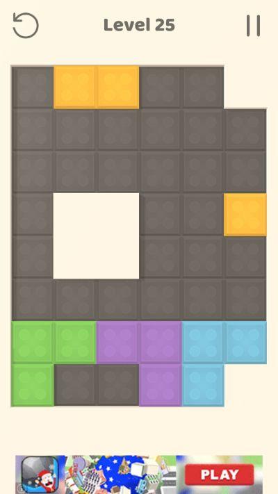 folding blocks tips
