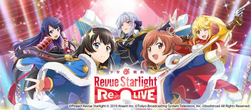 revue starlight re live guide