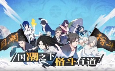 Tencent Reveals Upcoming Mobile Games Lineup for 2019