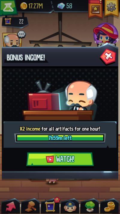 art inc extra income