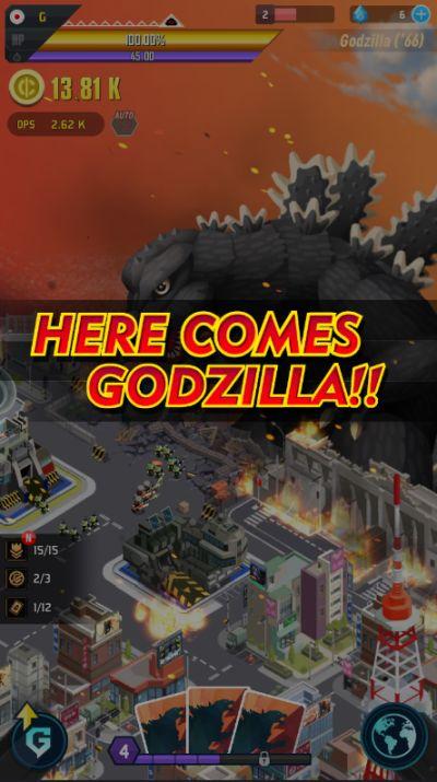 how to defeat godzilla in godzilla defense force