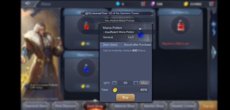 mu origin 2 inventory