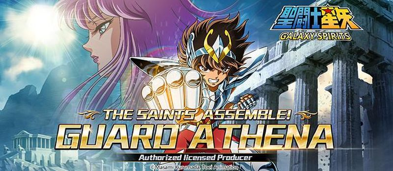 saint seiya galaxy spirits guide