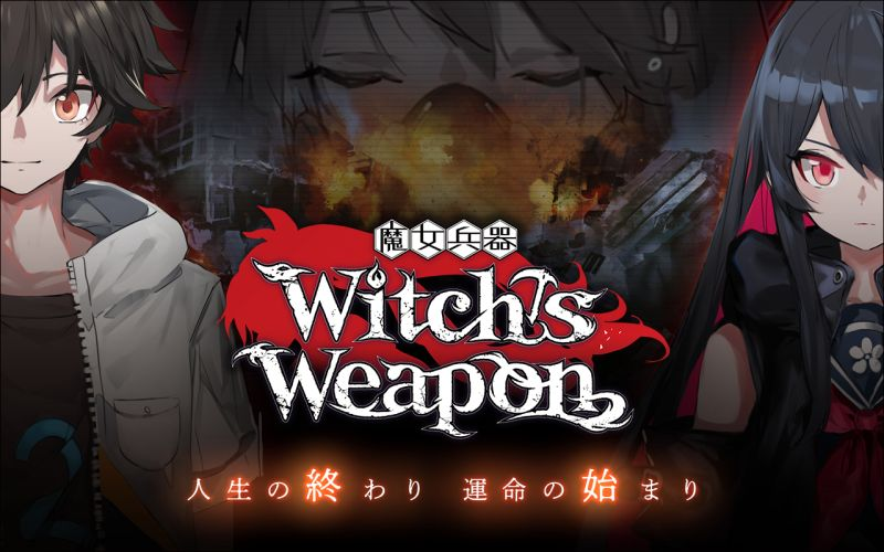 witchs weapon pre-registration