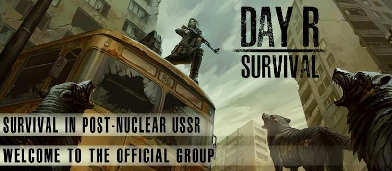 day r survival cheats
