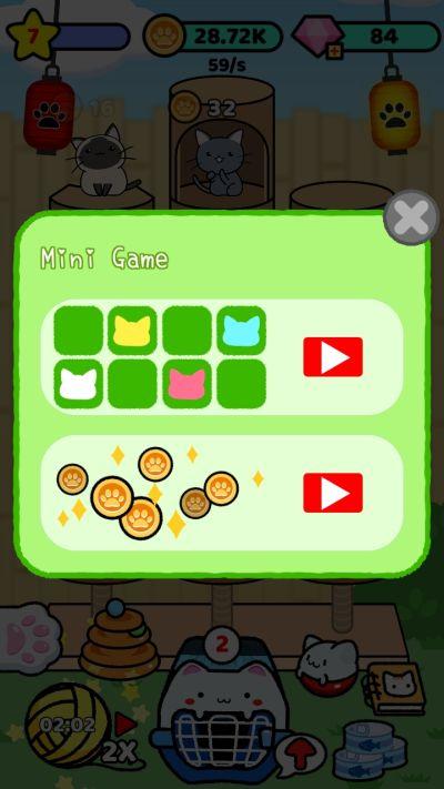 cat condo 2 mini game