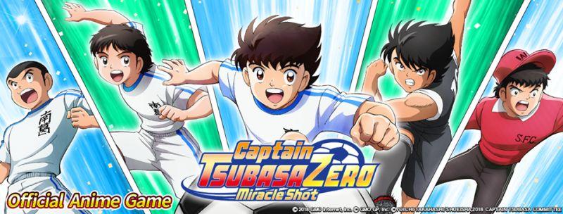 captain tsubasa zero miracle shot pre-registration
