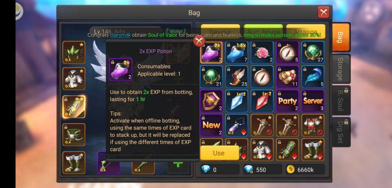 luna's fate inventory