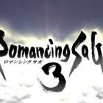 Square Enix to Launch 'Romancing SaGa 3' on November 11 in Japan