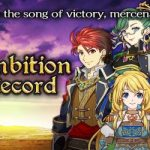 KEMCO's Upcoming Mobile RPG 'Ambition Record' Up for Pre-Registration on Android