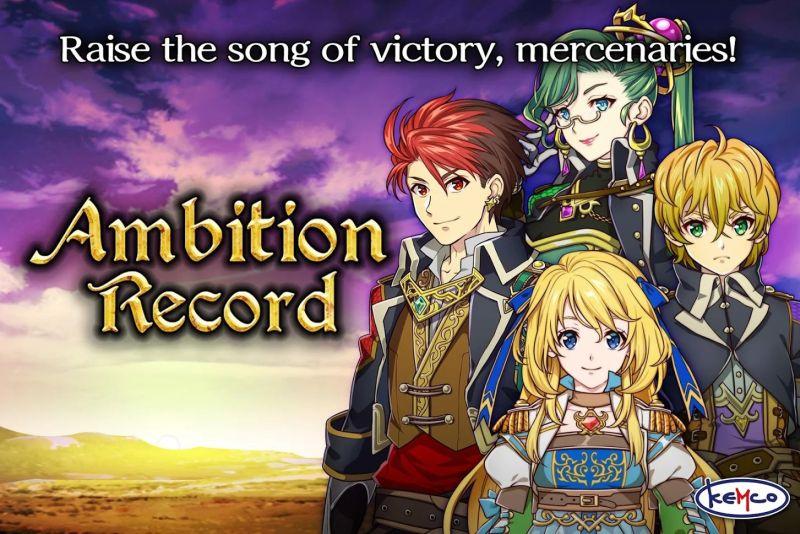 ambition record pre-registration