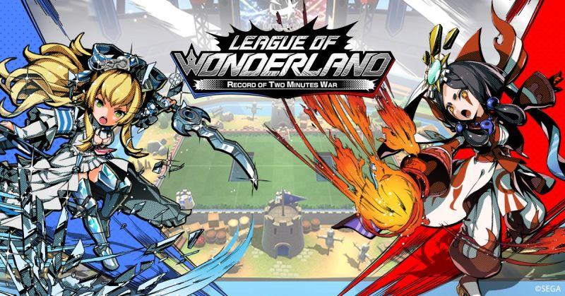 league of wonderland pre-registration