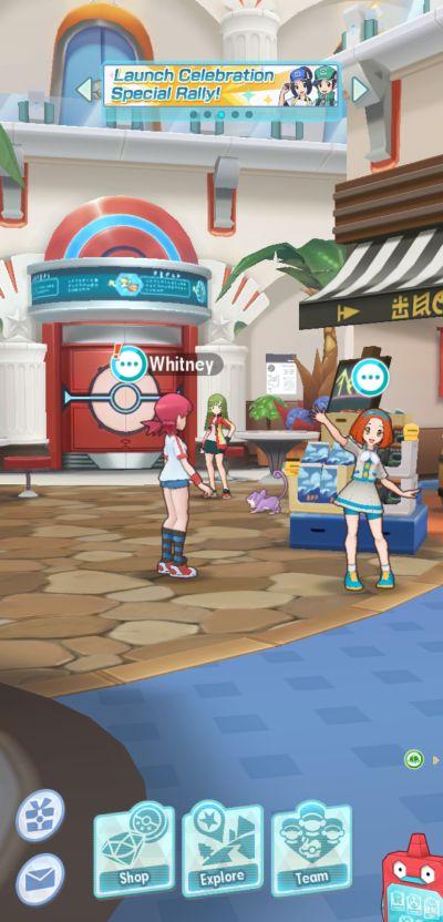 pokémon masters trainers