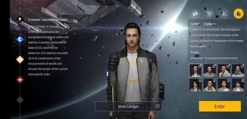 second galaxy explorer class
