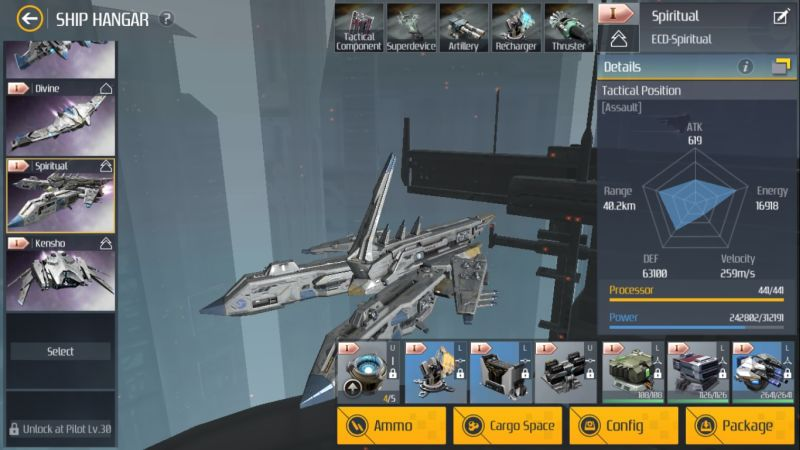 second galaxy hangar