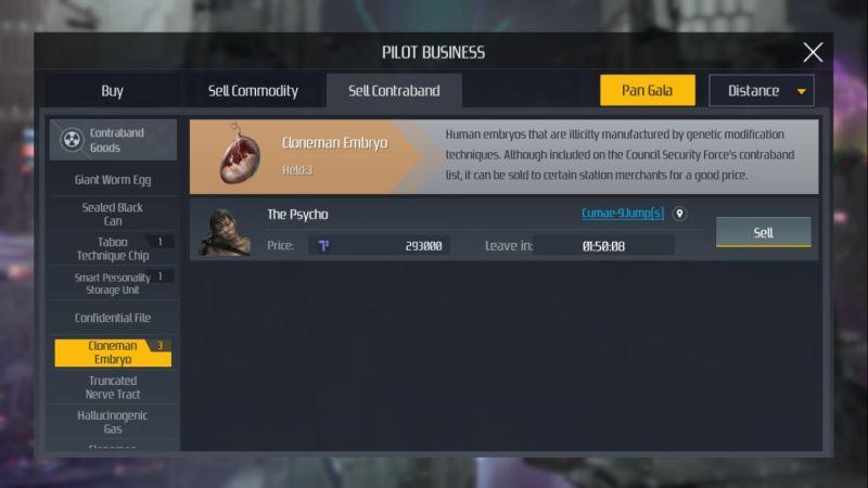 second galaxy pilot business