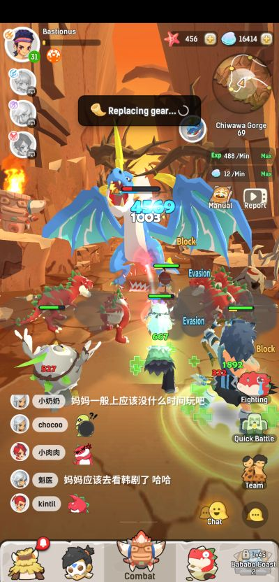 how to defeat bosses in ulala idle adventure