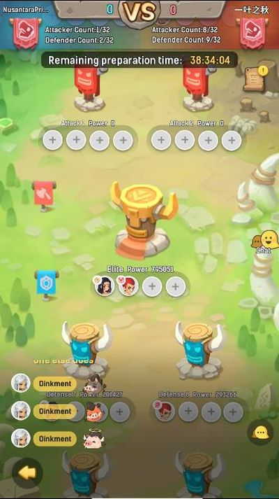 ulala idle adventure clan roles