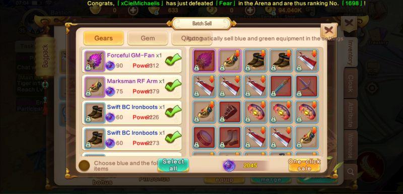 yulgang global inventory