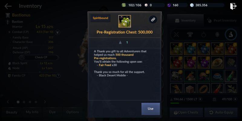 black desert mobile inventory