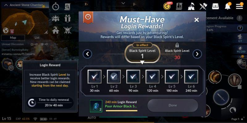 black desert mobile login and event rewards