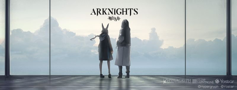 arknights guide