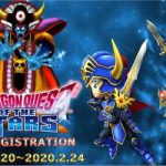 Dragon Quest of The Stars Up for Pre-Registration on iOS and Android
