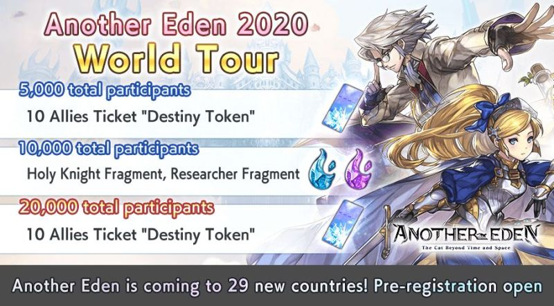 another eden 2020 world tour