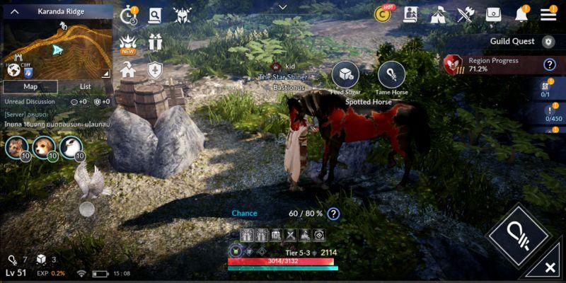 how to obtain horses and black desert mobile