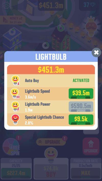 idle light city light bulb