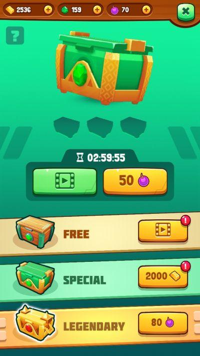 jumanji epic run treasure box