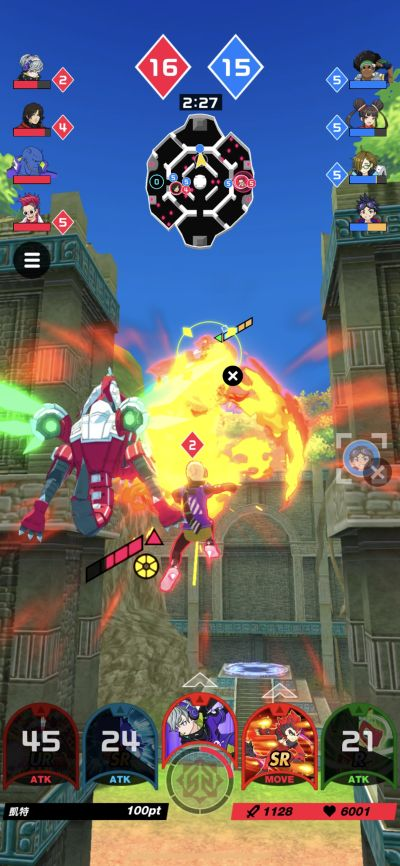 kick-flight battle