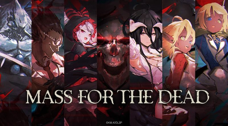 mass for the dead pre-registration