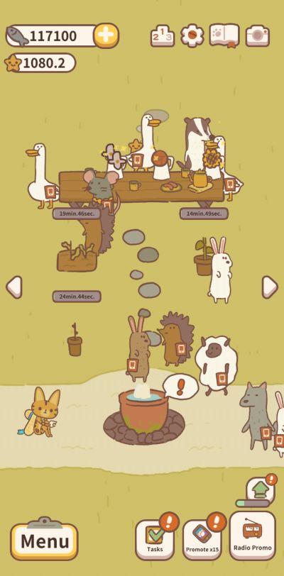 animal restaurant tips