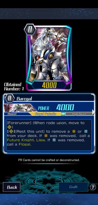 barcgal vanguard zero