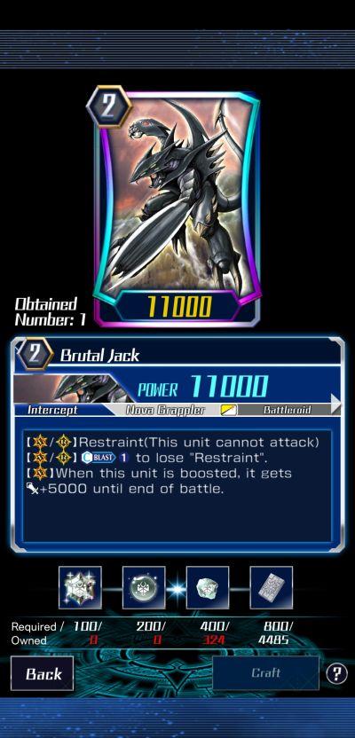 brutal jack vanguard zero