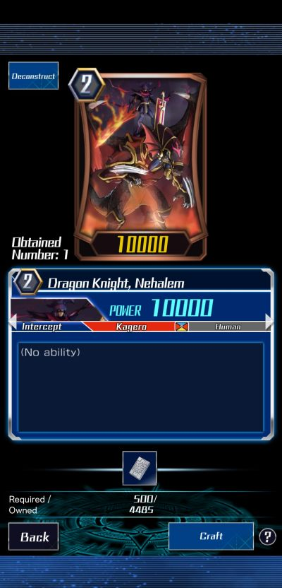 dragon knight, nehalem vanguard zero