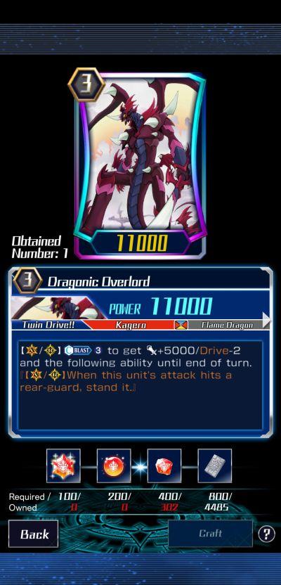 dragonic overlord vanguard zero