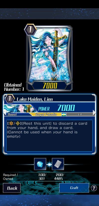 lake maiden, lien vanguard zero