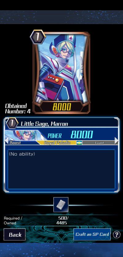 little sage, marron vanguard zero