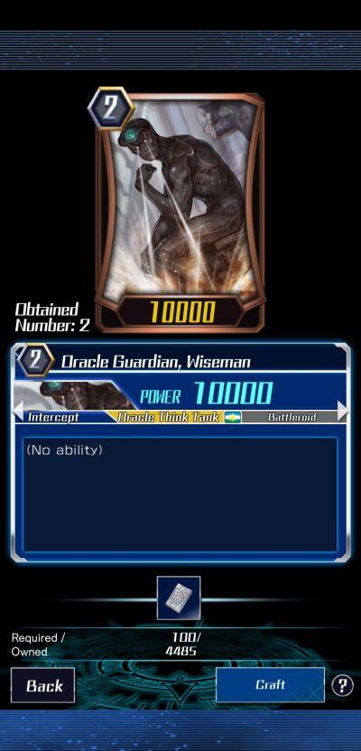 oracle guardian, wiseman vanguard zero