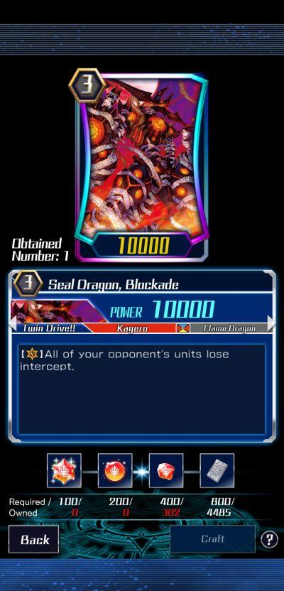 seal dragon, blockade vanguard zero