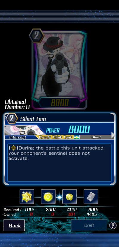 silent tom vanguard zero