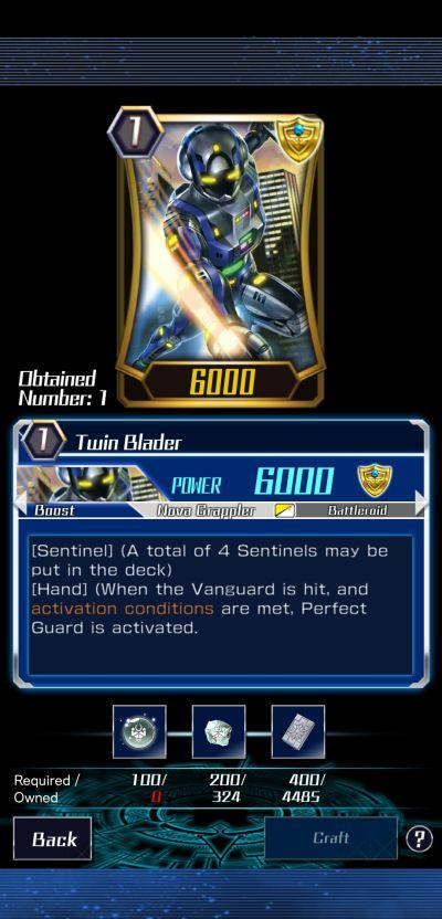 twin blader vanguard zero