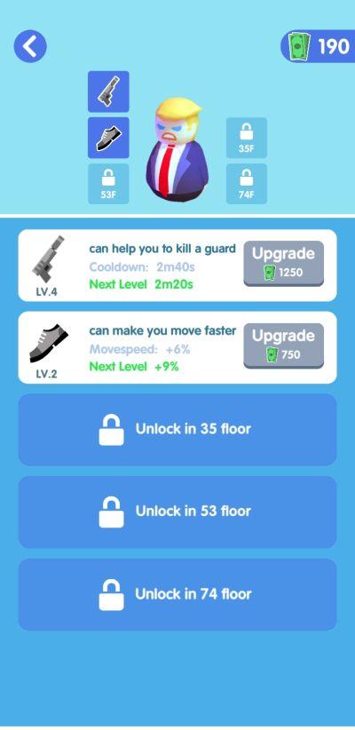 wobble man upgrades