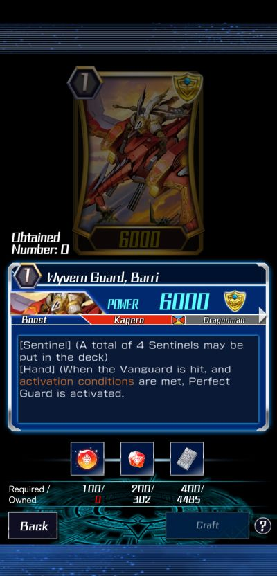 wyvern guard, barri vanguard zero