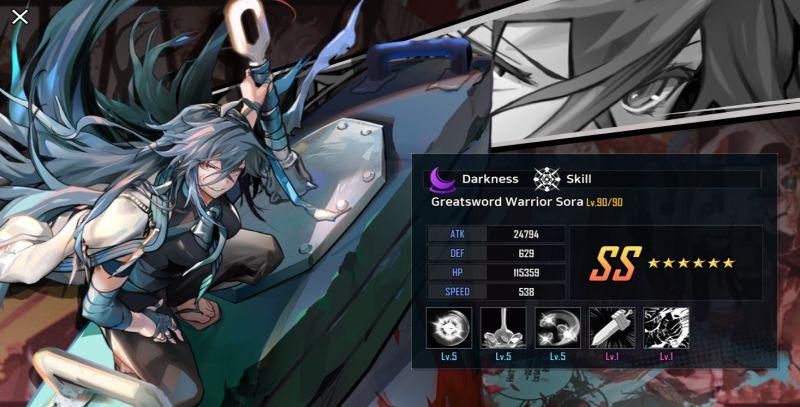 greatsword warrior sora hero cantare