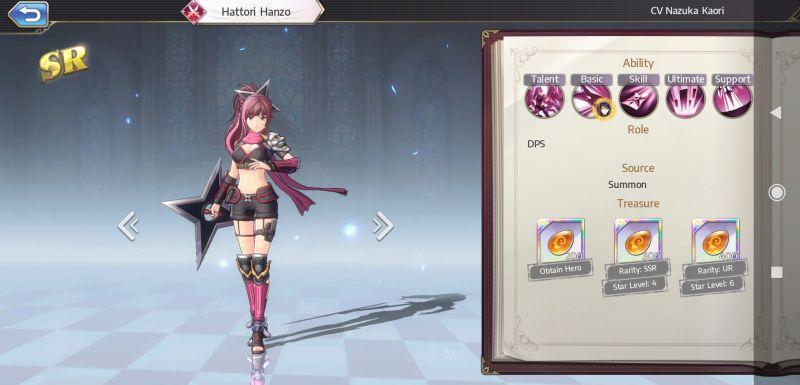 hattori hanzo goddess of genesis