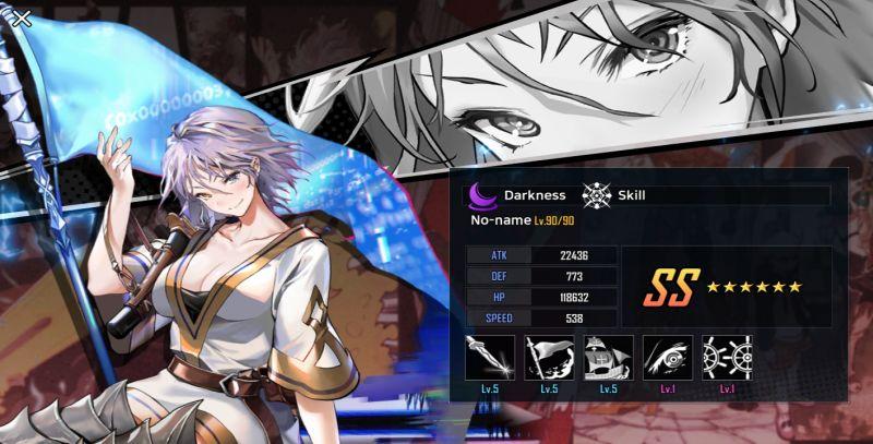 no-name hero cantare