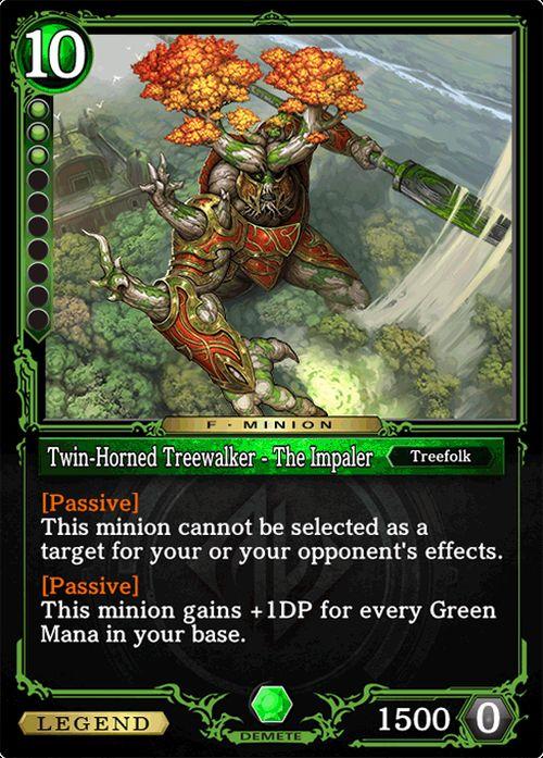 twin-horned treewalker